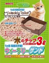 システムトイレ専用猫砂 木のチップ 3L