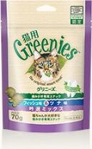 グリニーズ 猫用 フィッシュ味&ツナ味 吟選ミックス 70g