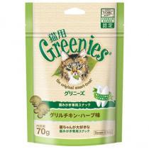 グリニーズ 猫用 グリルチキン・西洋マタタビ風味 70g