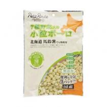 7種野菜入り小粒ボーロ 56g