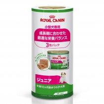 ロイヤルカナン CHN-WET ジュニア 3缶パック 195g×3缶