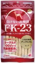 乳酸菌FK-23 デンタルガム ロング 8本入